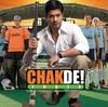 ワールドカップ女子フィールドホッケーに賭ける夢〜映画『Chak De! India』