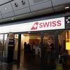 ZRH LX スイスインターナショナルエアラインズ Business / Senator Lounge Airside Centre (schengen) 2016.8
