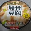 【カップ麺?】日清麺なしラーメン 豚骨豆腐スープを食べてみました!麺無しだけどラーメン!?