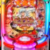 ディ・ライト「CR 犬夜叉 JUDGMENT∞」の筐体&ウェブサイト&情報
