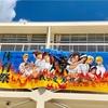 福川中学校 体育祭