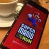 スーパーマリオランAndroid版アプリは配信される予定あり?その配信日はいつ?