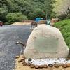 滋賀県 キャンプ場「mizuno camper BASE 富川」が素晴らし過ぎる!その理由とは?