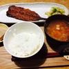 初秋刀魚は照り焼きで。お気に入りのお皿のいろいろな活用方法