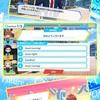 【コロキュアル】最新情報で攻略して遊びまくろう!遊びごたえが半端ない経営+本格ストーリー!【iOS・Android・リリース・攻略・リセマラ】新作スマホゲームのコロキュアルが配信開始!