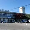 小樽港 観光船乗り場