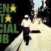熱い旋律を聴け! ブエナビスタソーシャルクラブ