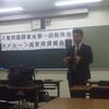 11月10日(金)入管問題調査会の学習会に参加
