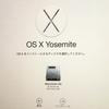 OS X Yosemiteの新規・再インストール・インターネット復元のWi-Fi設定で覚えておきたいこと