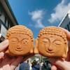 【冬の鎌倉旅!】小町通りで食べ歩きと鶴岡八幡宮で参拝に行ったよ!