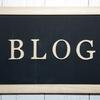 ブログ初心者に贈る言葉 ブログも第一印象が重要です!