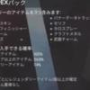 【Apex Legends ガチャ感想】天井まで3万円以上?スーパーレジェンドシャードをゲットする金額などを調べました