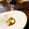 石川・小松【ショクドウ ヤーン】撚糸工場から紡がれるイノベーティブレストラン