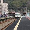 2019年河津桜花見の旅 その3:伊豆急下田編