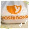 アメリカの『 YOSHINOYA(吉野家) 』でお持ち帰り(To Go)@カリフォルニア