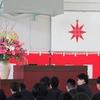 H31.313 32期生 卒業式