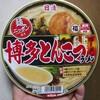 日清麺ニッポン 博多とんこつラーメン 食べてみました