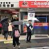 今日のつまがり2/28(木)二和向台駅頭~船橋市議会本会議質疑登壇