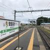 2020/10/10 土曜 松本へ