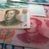 【中国経済を読み解く】経済政策で儲けた人々とは?