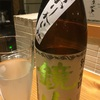 鏡山、おりからみ純米酒の味。