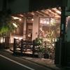 京急蒲田の小道