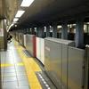 ホームドアとバリアフリー対応 -神田駅、新御茶ノ水駅、淡路町駅-
