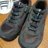 結ばない靴紐 シュレパスは、見た目もスッキリしてオシャレ!