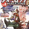 【ゲームブック】ウォーロックマガジンvol.8で未訳FF(ファイティング・ファンタジー)35冊を一挙紹介!?【おっさんホイホイ】