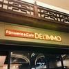 東京ミッドタウン「パティスリー&カフェデリーモ」で至福のひとときを味わった
