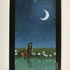 sun and moon tarot : five of cups - disappointment