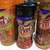 "KOBE "" Bon Cabe "" 新製品が出た‼︎  インドネシアのサンバルふりかけ"