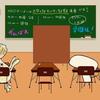 明日から大学入試センター試験です!