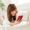 ティンダーと比較した日本国内の婚活・恋活アプリ