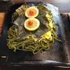 元祖瓦そば たかせ|山口旅行の思い出に名物料理瓦そば(山口県下関市)