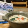 インスタントスープを使って