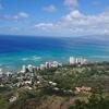 ハワイ留学で実際にかかった費用 1ヶ月の場合