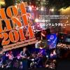 【HOTLINE2014】橿原店大会日程きまりました!!!