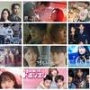 3月放送予定の韓国ドラマ(スカパー)#3週目 キャスト/あらすじ
