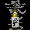 鳳凰美田、純米大吟醸、亀粋、髭判は、自然な爪が美しい艶