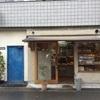 二条城にもアクセスが良い京都の烏丸御池駅周辺おすすめパン屋3店