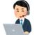 アドバンストメディアの「AmiVoice」で議事録づくり これってブログに応用可能?