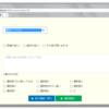 Spring Boot + npm + Geb で入力フォームを作ってテストする ( その13 )( HTML を Thymeleaf テンプレートファイルにする + Controller クラスを作成する2 )