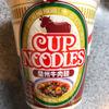 【食レポ】カップヌードル蘭州牛肉麺!