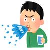 【雑談】去年の忘年会の当日に、予約していたお店の水道管が破裂した話。