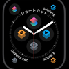【watchOS 7】Apple Watchの新しいコンプリケーション一覧