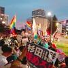 #0727杉田水脈の議員辞職を求める自民党本部前抗議