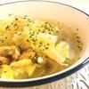 ホットクックレシピあさりと鶏胸肉のスープ