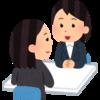 シンママの就職活動(4)履歴書・職歴書の書き方