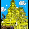 黄金の建物